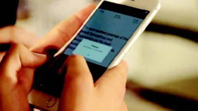 Buhari Government Mandates All Nigerians To Submit Their Phone IMEI